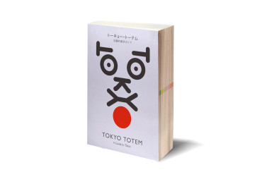 Tokyo home-Jan Rothuizen
