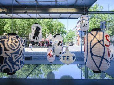 schunk museum netherlands lampschade installation